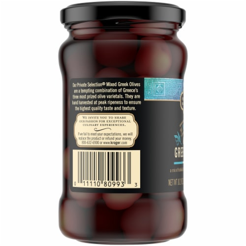Private Selection® Whole Mixed Greek Olives Perspective: left