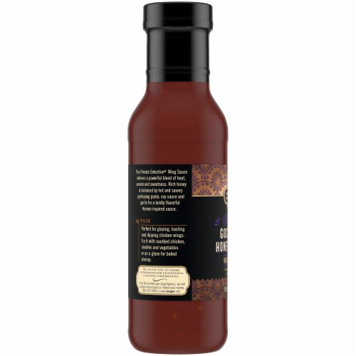 Private Selection® Gochujang Honey Garlic Wing Sauce Perspective: left