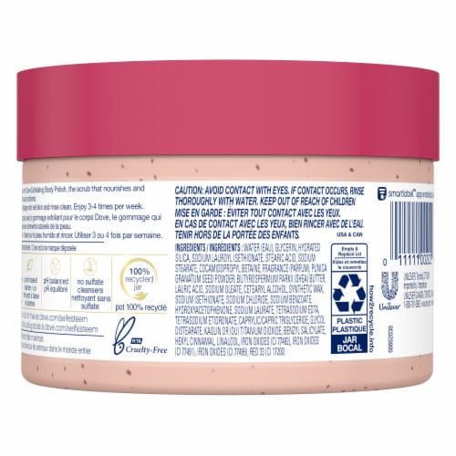 Dove Pomegranate Seeds & Shea Butter Exfoliating Body Polish Perspective: left