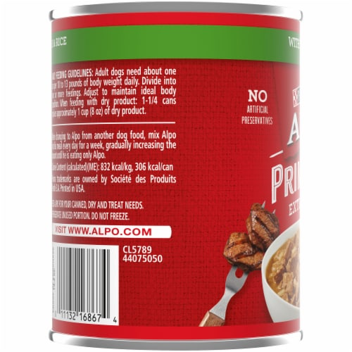 Purina Alpo Prime Cuts Lamb & Rice in Gravy Wet Dog Food Perspective: left