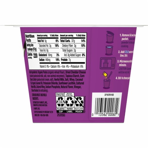 Annie's White Cheddar Macaroni & Cheese Cup Perspective: left