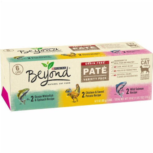 Beyond Grain Free Pate Wet Cat Food Variety Pack Perspective: left