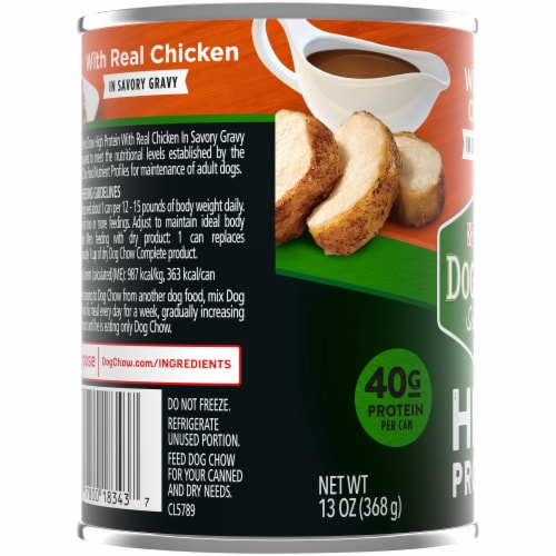 Dog Chow® High Protein with Real Chicken in Savory Gravy Wet Dog Food Perspective: left
