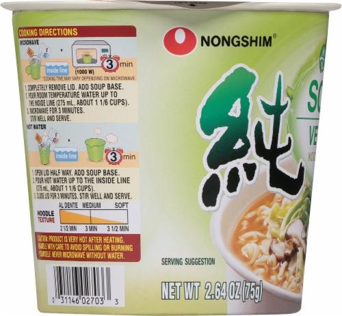 Nongshim Soon Veggie Noodle Soup Cup Perspective: left