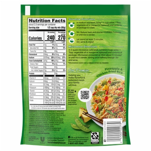 Knorr Asian Sides Chicken Fried Rice Perspective: left