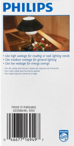 Philips 50/200/250-Watt 3-Way Medium Base A21 Light Bulbs Perspective: left