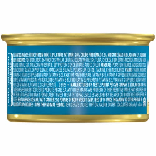 Fancy Feast Grilled Ocean Whitefish & Tuna Feast in Gravy Wet Cat Food Perspective: left