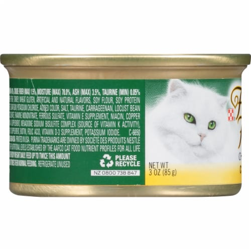 Purina Fancy Feast Chunky Chicken Feast Wet Cat Food Perspective: left