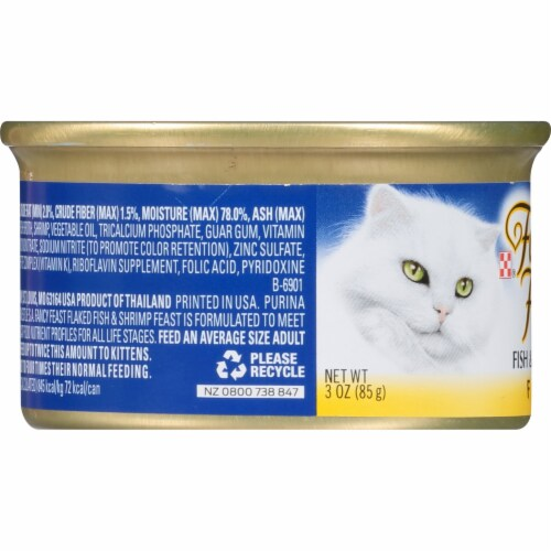 Fancy Feast Flaked Fish & Shrimp Feast Wet Cat Food Perspective: left