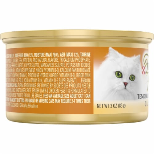 Fancy Feast Classic Pate Tender Liver & Chicken Feast Wet Cat Food Perspective: left