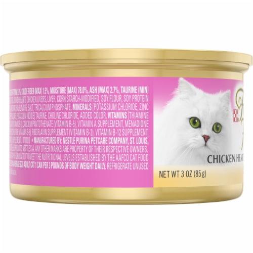 Fancy Feast Sliced Chicken Hearts & Liver Feast in Gravy Wet Cat Food Perspective: left