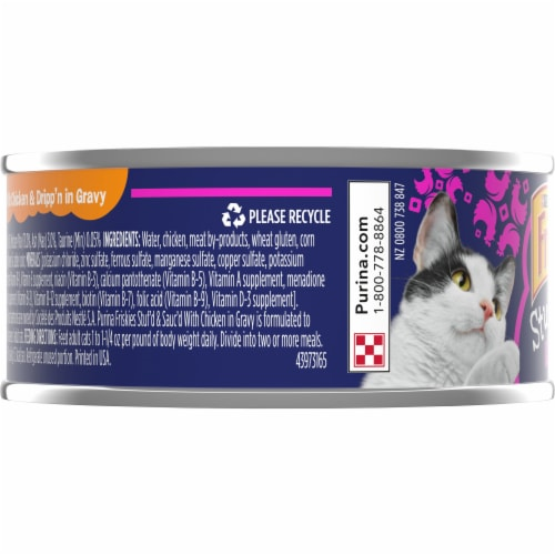 Friskies Stuf'd & Sauc'd Kick'n with Chicken & Dripp'n in Gravy Wet Cat Food Perspective: left