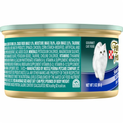 Fancy Feast Medleys Shredded Tuna Fare Wet Cat Food Perspective: left