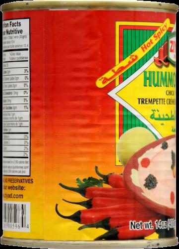 Ziyad Spicy Hummos Tahini Perspective: left