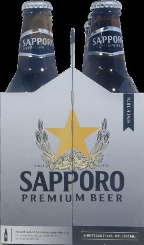 Sapporo Premium Beer Perspective: left