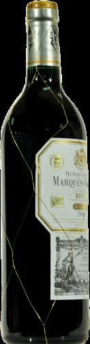 Marques de Riscal Rioja Reserva Perspective: left