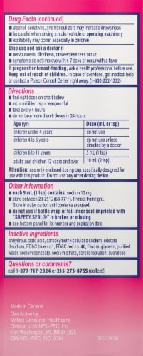Children's Benadryl Allergy Plus Congestion Relief Grape Flavored Liquid Medicine Perspective: left