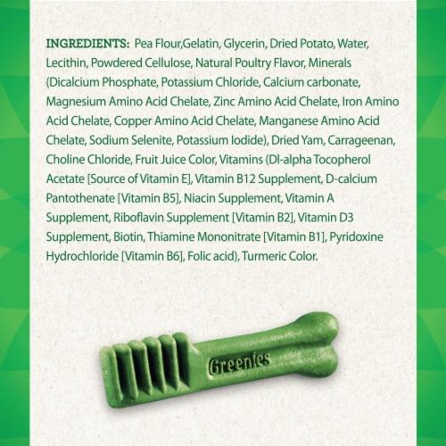 Greenies Grain Free Teenie Dog Dental Treats Perspective: left