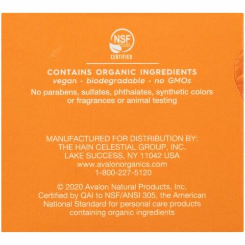 Avalon Organics Vitamin C Gel Cream Moisturizer Perspective: left