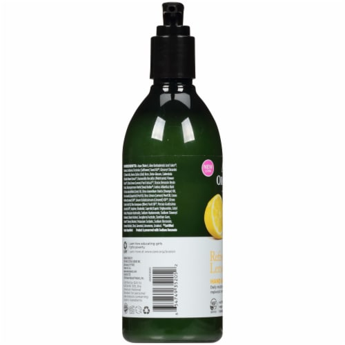 Avalon Organics Lemon Lotion Perspective: left