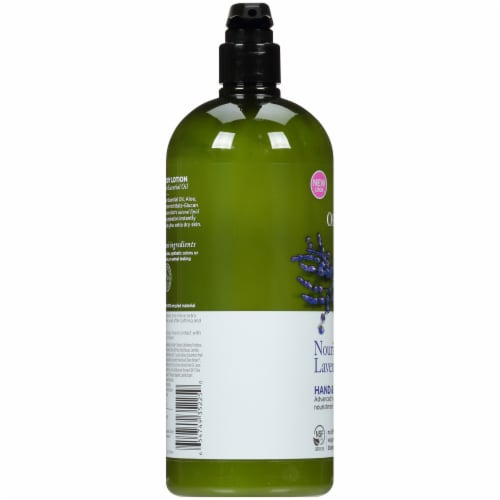 Avalon Organics Lavender Hand & Body Lotion Perspective: left