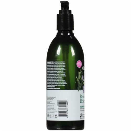 Avalon Organics Rosemary Liquid Hand Soap Perspective: left
