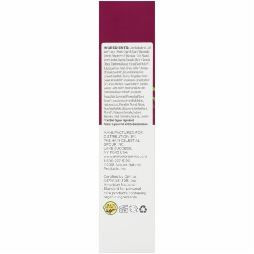 Avalon Organics CoQ10 Repair Wrinkle Therapy Day Creme Perspective: left