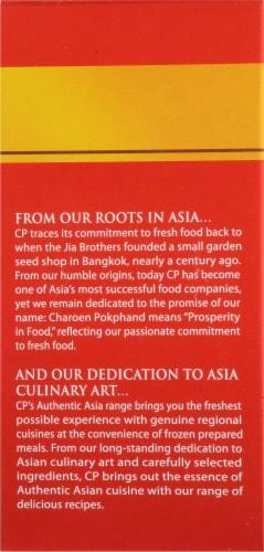 Authentic Asia Shrimp Wonton Soup With Noodles Perspective: left