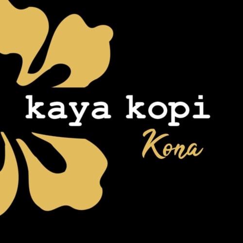 Premium Kaya Kopi Kona Mauna Loa Medium Roast Robusta Arabica Whole Coffee Beans 12oz Perspective: left