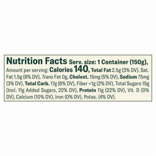 Chobani Key Lime Blended Greek Yogurt Perspective: left