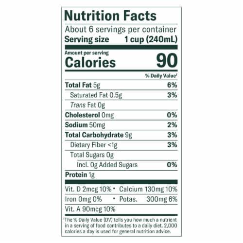 Chobani Zero Sugar Plain Oat Milk Perspective: left