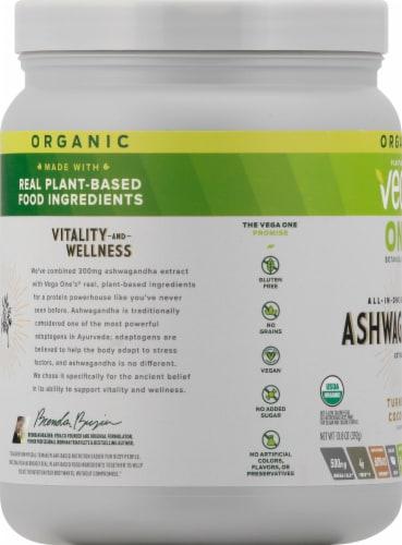 Vega Organic One Botanical Blends US Turmeric Coconut Perspective: left