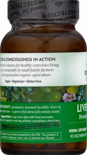 Organic India Liver Kidney Detoxify and Rejuvenate Vegetarian Capsules Perspective: left
