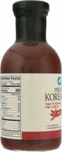 Chung Jung One Premium Spicy Korean BBQ Sauce Perspective: left