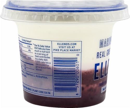 Ellenos Marionberry Real Greek Yogurt Perspective: left