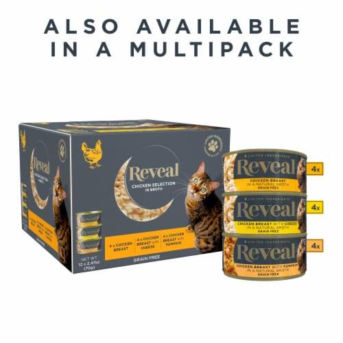 Reveal Grain Free Chicken Breast Cat Food Perspective: left