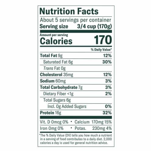 Chobani® Whole Milk Plain Greek Yogurt Perspective: left