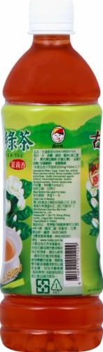 Gudao Green Tea Perspective: left