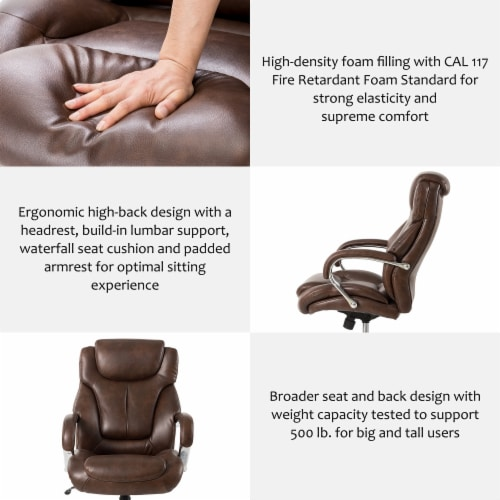 Glitzhome Leather Adjustable Height Swivel Chair - Coffee Perspective: left