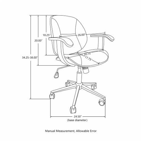 Glitzhome PU Leather Adjustable Swivel Desk Chair - Cream Perspective: left