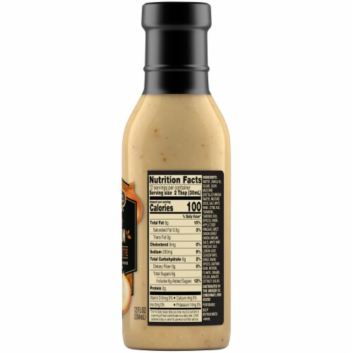 Private Selection® Sweet Onion Vinaigrette Salad Dressing Perspective: right