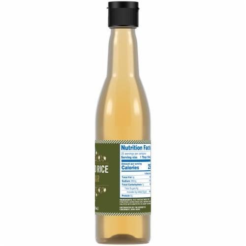 Kroger® Seasoned Rice Vinegar Perspective: right