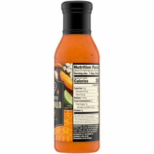 Private Selection® Peruvian Inspired Aji Amarillo Marinade Perspective: right