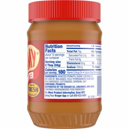 Kroger® Creamy Peanut Butter Perspective: right
