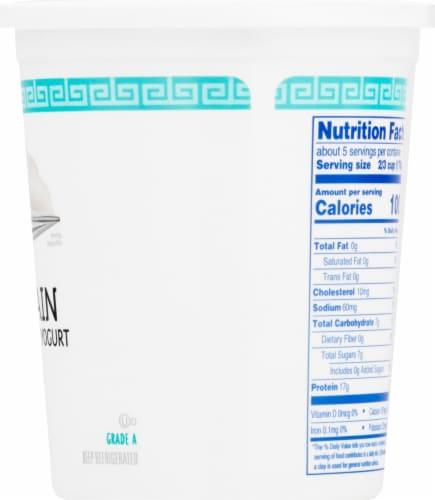 Kroger® Greek Plain Nonfat Yogurt Perspective: right