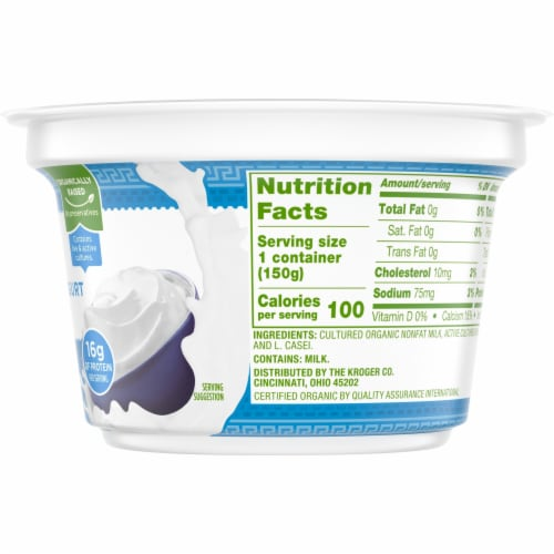 Simple Truth Organic® Strained Plain Nonfat Greek Yogurt Perspective: right