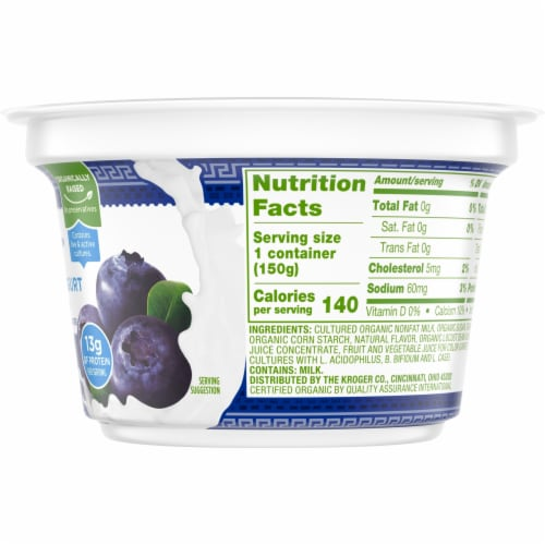 Simple Truth Organic® Strained Fruit on the Bottom Blueberry Greek Nonfat Yogurt Perspective: right