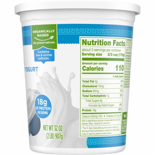 Simple Truth Organic® Plain Strained Greek Nonfat Yogurt Perspective: right