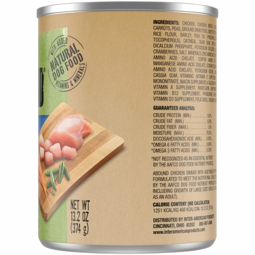 Abound® Chicken Dinner with Vegetables Pate Puppy Food Perspective: right