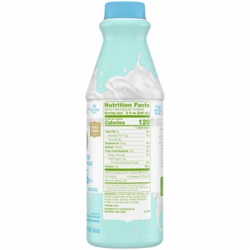 Simple Truth™ Plain Cultured Lowfat Milk Kefir Perspective: right